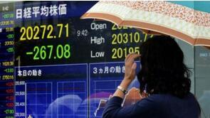 华铁股份拟收购青岛兆盈100%股权 公司股票12日复牌