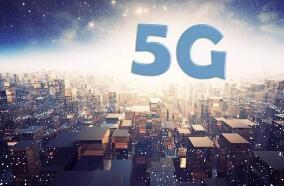 工信部:前四月电信业务收入增长6.6% 5G手机终端连接数突破3亿户