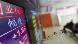 雪峰科技拟收购巴州万方66%的股权
