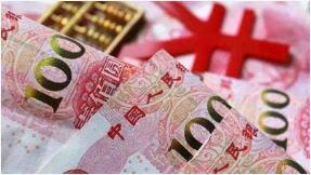 中国农业银行金融科技创新中心成立