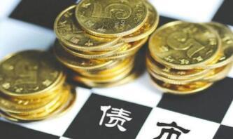 """数字人民币测试提速 """"硬钱包""""或成下一个应用风口"""
