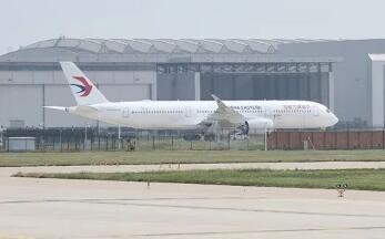 首架由中国交付的空客A350飞机在天津完成交付