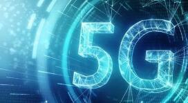 政策利好纷至 5G规模化应用加力提速