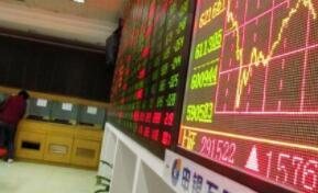 泉峰汽车前三季度净利预增67%-87%